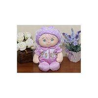Boneca em Plush cor Lilás - Bebê Cuti - cuti - Antialérgico e Atóxico - 29 cm