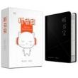 Caixa de som sem fio - Himalayan DS1199 boa voz para ouvir o livro tesouro Wi - Fi Bluetooth placa de som alto - falante sem fio