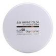 Sun Marine Color Compacto FPS50 Biomarine - Pó Compacto 12g Chocolate