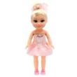 Boneca Articulada - Funville Sparkle Girlz - Bailarina - DTC
