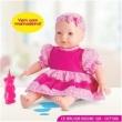 Boneca Mini Bebê Xixi 4995 - Omg Kids