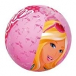 Acessórios de Praia e Piscina - Bola Inflável - 50 Cm - Barbie Fashion - Fun