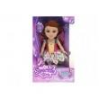 Sparkle Girlz - Boneca Fada 35cm - Saia Estampada