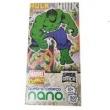 Quebra - Cabeça 500 Peças Nano - Marvel Comics - Hulk