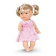 Boneca Bebê Mellina Dodói - Super Toys