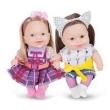 Bonecas Dulce Maria e Juju - Carinha de Anjo - Cotiplás