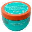 Máscara Reparadora Moroccanoil Restorative Hair Mask 500ml